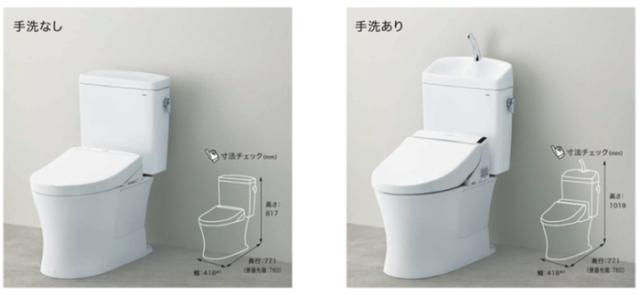 トイレ(便器+ウォシュレット)